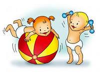 Режим дня ребенка до года 1