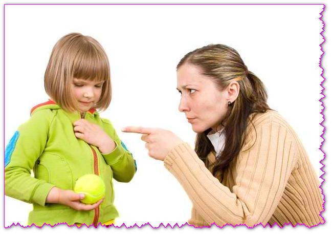 10 фраз, которые мы не должны говорить своим детям