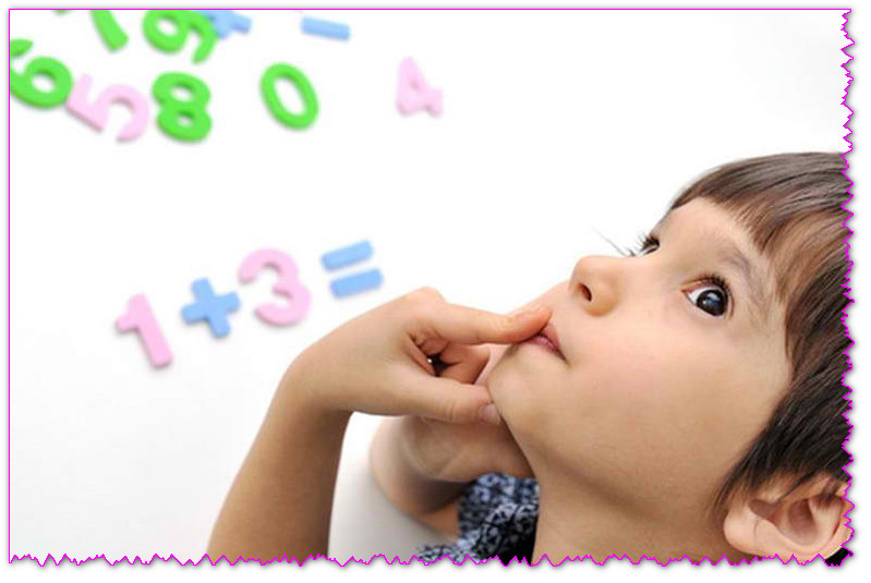 Развивающие игры для подготовки ребенка к школе