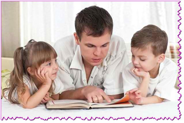 Уделяем время ребенку