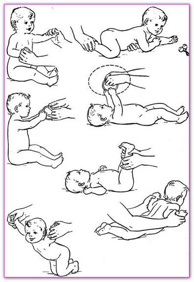 массаж новорожденному ребенку