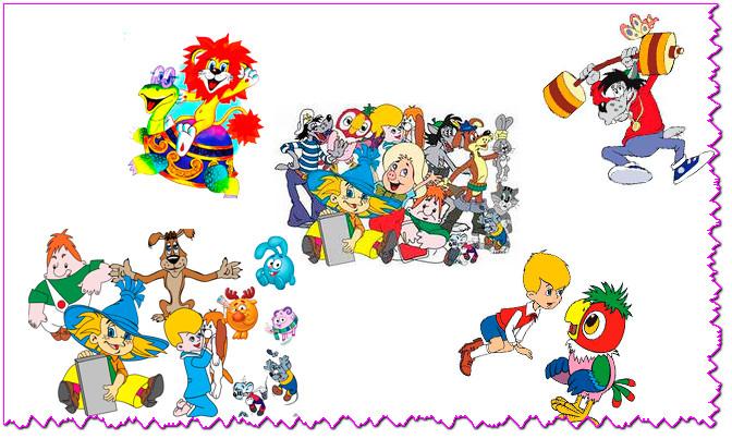 детские мультфильмы