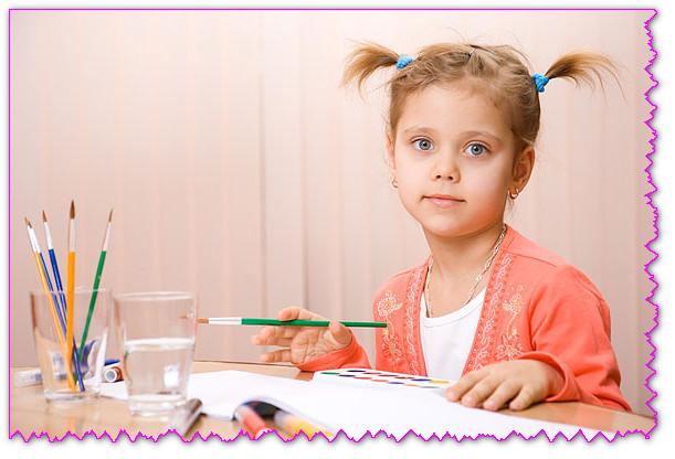 Познавательная сфера дошкольного возраста